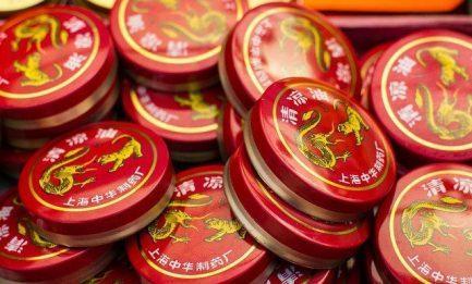 pomada chinesa para sexo